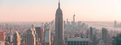 Master's in Management Programs in New York: A Vast Range of Opportunities