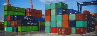 Top MSc Supply Chain Programs